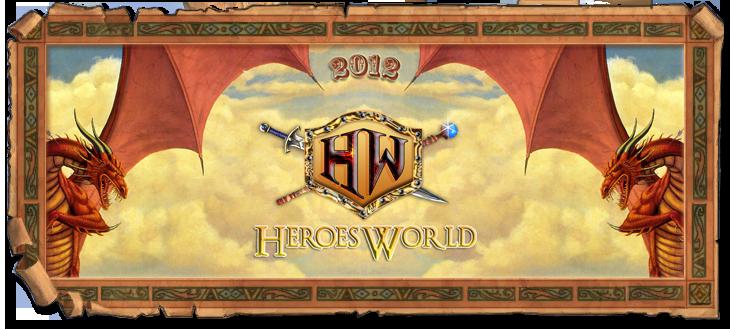 HeroesWorld 2012