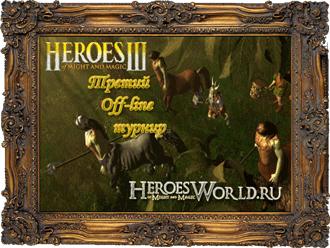 Heroes 3 Sod Карты