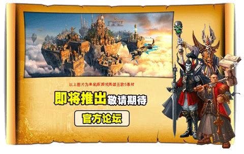 Heroes Online официальный сайт