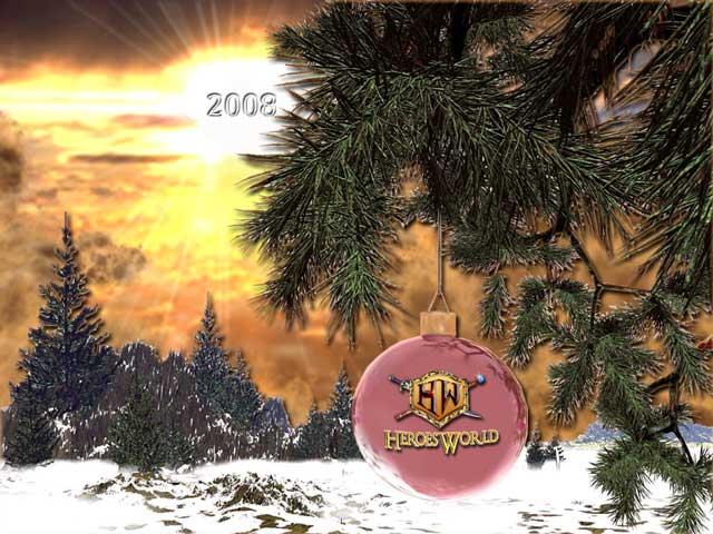 С Новым Годом HeroesWorld!